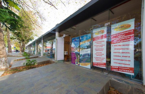 Торговый павильон в аквапарке «Морская Звезда»